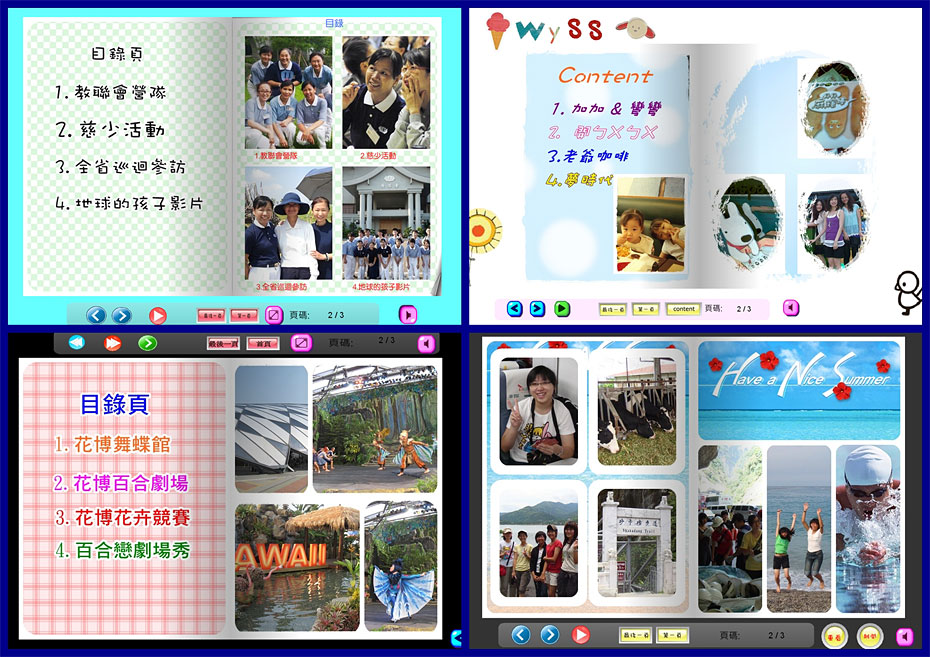 201011flippingbook10.jpg